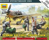 Немецкие авиатехники