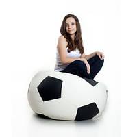 Мяч XL . Кресло мешок. Пуфик купить в Киеве
