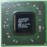Микросхема ЧИП AMD ATI 216-0674026 2016+