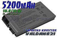 Аккумуляторная батарея DELL M9758 NT394 R163 U0519 U1536 U1544 W1436 X0319 XP137 Y1238 Y1338 YD165 01K055