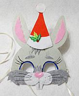 Новогодняя маска заяц
