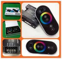 RGB Контроллер с сенсорным пультом ДУ RFTC-01