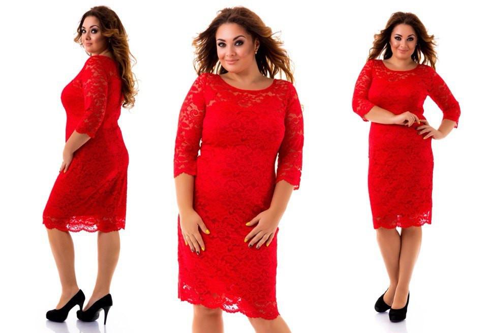 Женская Одежда Очень Большого Размера
