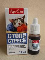 Стоп-стрес для кішки 10мл