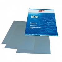 APP Бумага водостойкая MATADOR 991 (Р400), 230 х 280мм, синий