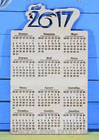 Настольный календарь, календарь из дерева, корпоративный подарок