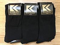 """Носки мужские """"Носки с чёрные"""" классика хлопок"""