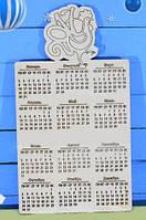 Настольный календарь, календарь 2017, корпоративный подарок