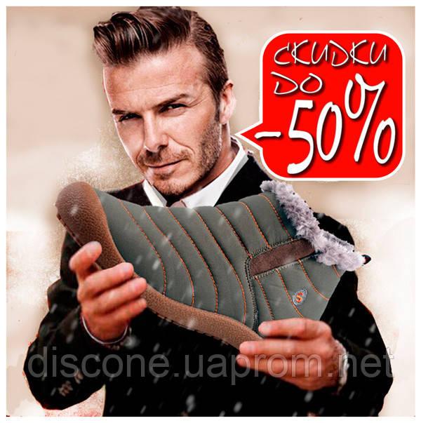 Распродажа мужской зимней и спортивной обуви!!