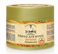 Питательная маска для волос яичная от Бабушки Агафьи интенсивно питает волосы и кожу головы RBA /4-72 N