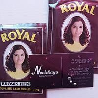 Хна для брів Royal (brown )
