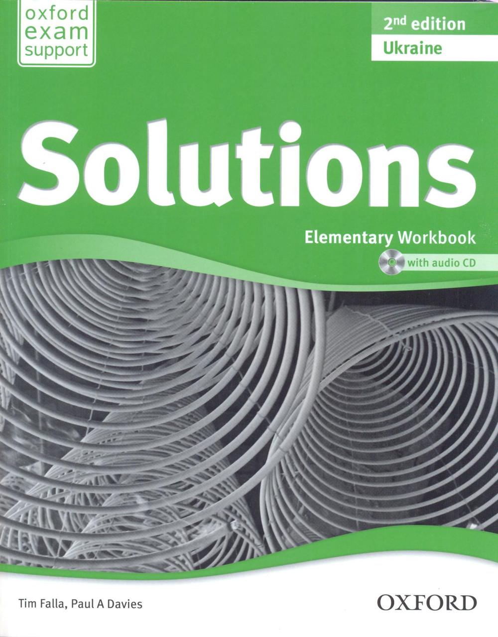 гдз по английскому учебник solutions, oxford
