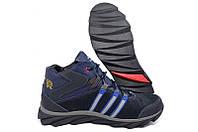 Зимние мужские кожаные спортивные ботинки  кроссовки Adidas Terrex Blue, фото 1