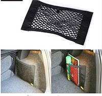 Сетка- карман в багажник автомобиля