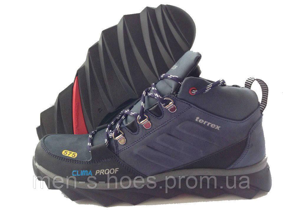 Удобные  зимние мужские спортивные ботинки кроссовки Adidas Terrex Blue