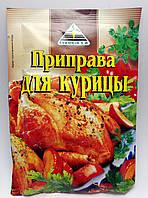 Приправа для курицы  ,тм Cykoria
