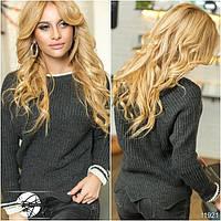 Женский молодежный теплый свитер темно-серого цвета с мелкой вязкой. Модель 11921.