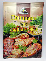 Приправа для жарки мяса  ,тм Cykoria