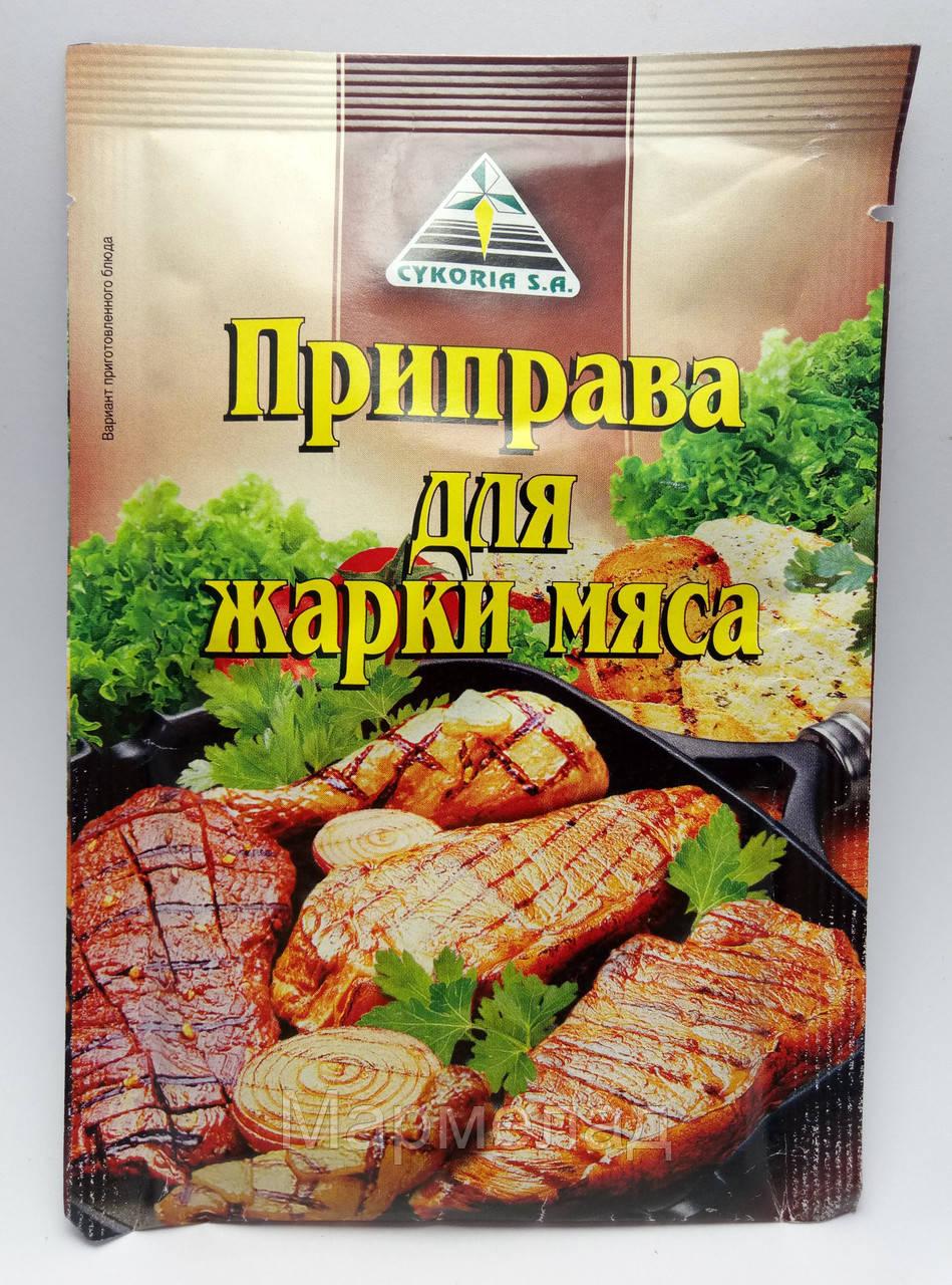 Приправа для жарки мяса  ,тм Cykoria - Мармелад в Сумской области