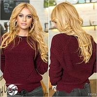 Женский молодежный теплый свитер бордового цвета с мелкой вязкой. Модель 11921.