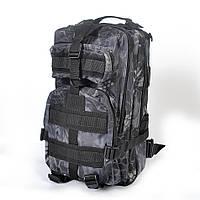 Тактический камуфлированный рюкзак на 25 л. (Суточник) Kryptek Typhon