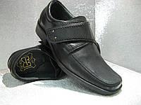 """Туфли  кожаные чёрные для мальчика  34р.35р.37,5р. """"Tigina"""" Молдавия"""