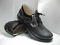 """Туфли кожаные подростковые чёрные на мальчика 36р.37р.""""Palaris"""" Украина"""