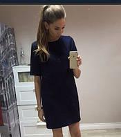 Свободное женское платье трикотажное