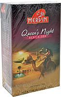 "Чай Мервин ""Королева ночи"" 100гр"
