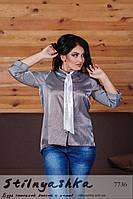Шелковая женская блуза большого размера
