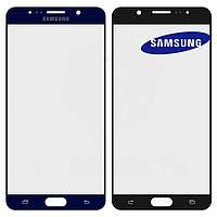 Защитное стекло корпуса для Samsung Galaxy Note 5 N9200, 2.5D, синее, оригинал
