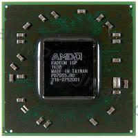 Микросхема ЧИП AMD 216-0833002 2016+