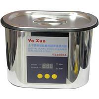 Ультразвуковая ванна 2000 YX Cleaner