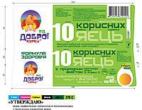 Дизайн, разработка и изготовление этикеточной продукции Киев