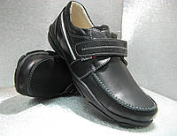 """Туфли подростковые кожаные чёрные на мальчика 40р.""""Palaris"""" Украина"""