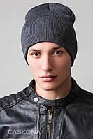 Стильная трикотажная шапка Пэри, р. 56-60 см