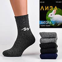 Мужские носки ангора, с махрой внутри Liza A831-1. В упаковке 12 пар