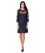 Вышитое платье М-1027 | Вишите плаття М-1027, фото 3