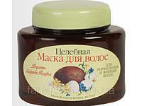 Целебная маска для волос для всех типов волос от Бабушки Агафьи содержит ржаной хлеб и яичные желтки RBA /2-31