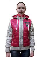 Демисезонная осенняя весенняя детская подростковая  курточка -  жилетка на девочку Лили