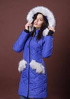 Женская зимняя куртка ярко-синего цвета