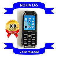 Nokia E65 Экран 2,4