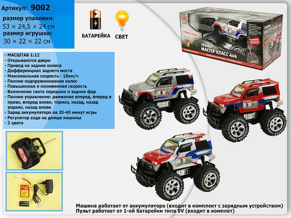 Джип JT 6568-318/9002, пульт управления, свет, аммортизаторы, высокая скорость, 3 цвета, супер подарок гонщику, фото 2