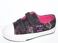 5e3adc590 Детскую обувь оптом в Украине. Сравнить цены, купить потребительские ...