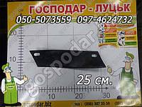 Каленый нож для режущего механизма соломорезки длинной 25 см.