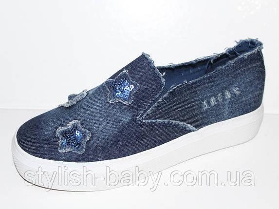 Детская обувь оптом. Детские кеды - слипоны бренда Tom.m для девочек (рр. с 33 по 38), фото 2