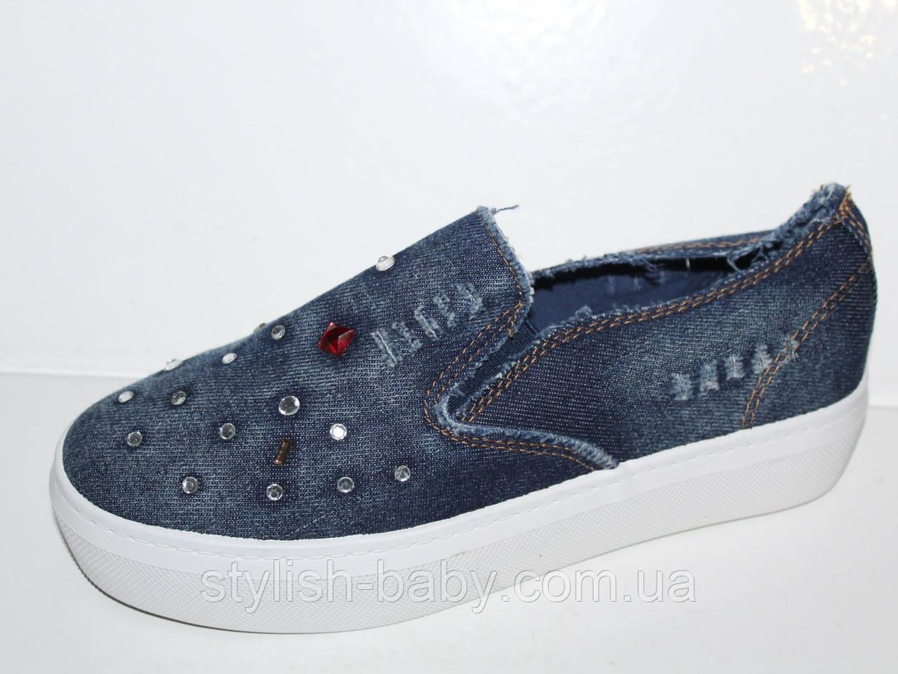 Детская обувь оптом. Детские кеды - слипоны бренда Tom.m для девочек (рр. с 33 по 38)