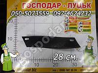 Режущий нож к траворезке  28 см. из каленой стали