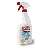 Nature's Miracle Спрей  для уничтожения пятен и запаха с репеллентом от повторных меток 709 мл