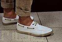 Мужская обувь с соломенной подошвой